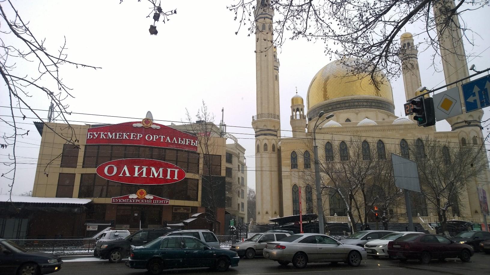 Букмекерская контора город омск