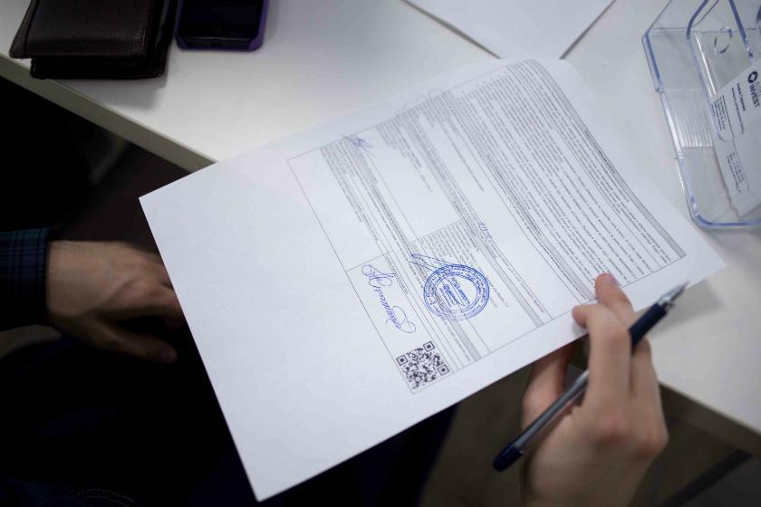 Список компаний получивших лицензии на форексе