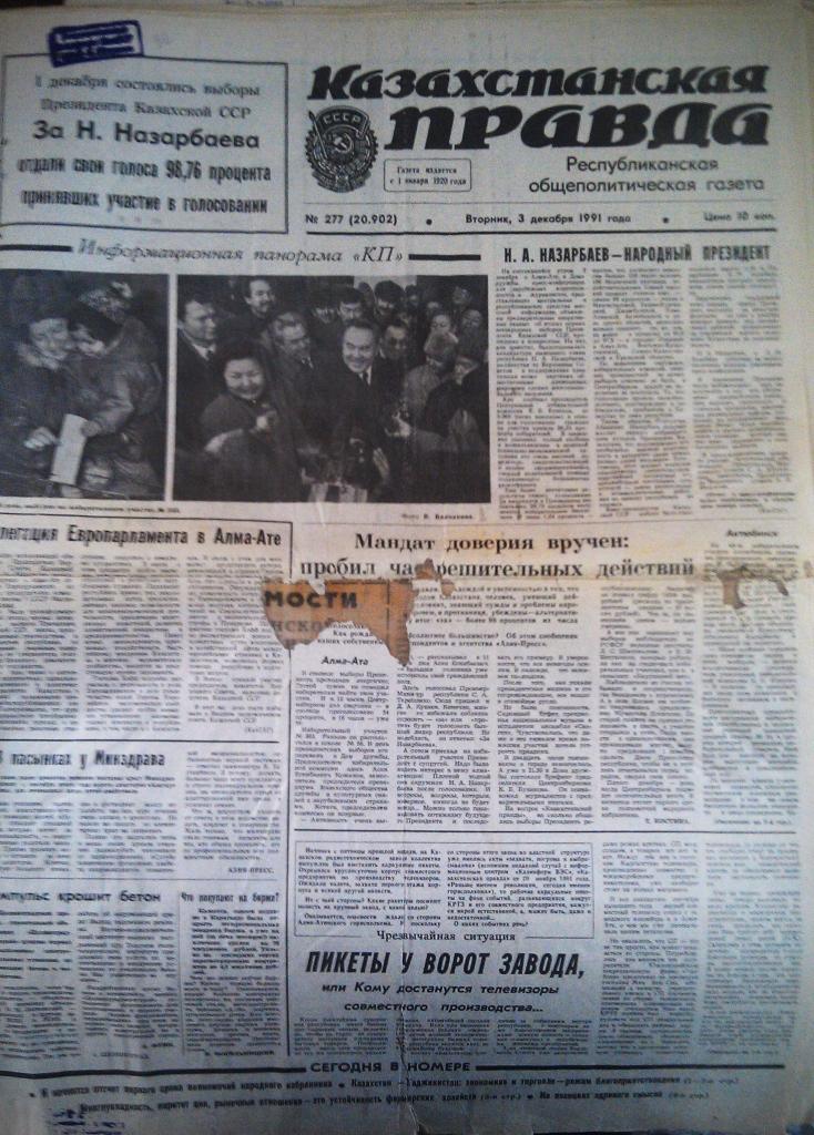 Обьявления в газете все