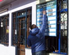 В декабре обменные пункты Казахстана продали 26,6 млрд рублей и 4 млрд долл ...