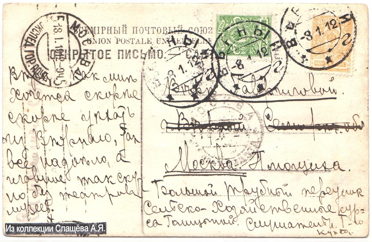 Что пишут на открытках из путешествий, анимашки самый
