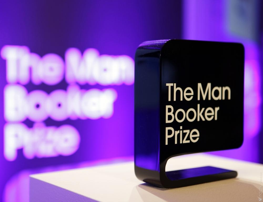 ВБритании объявлен шорт-лист Букеровской премии