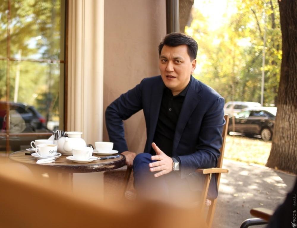"Ерлан Карин назначен председателем правленияАО «РТРК ""Қазақстан""»"