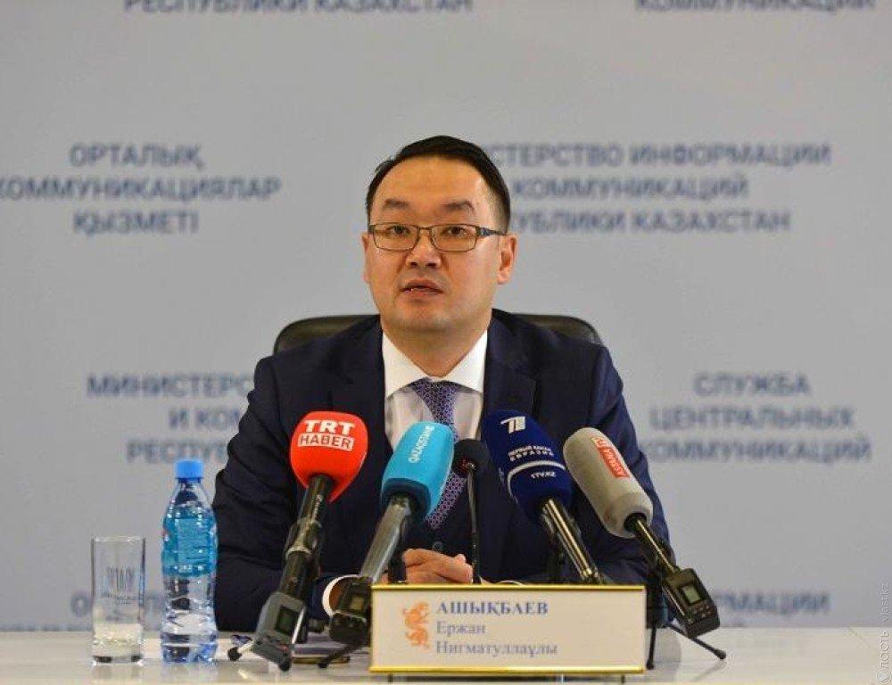 Казахстан объявил оготовности принять переговоры поДонбассу