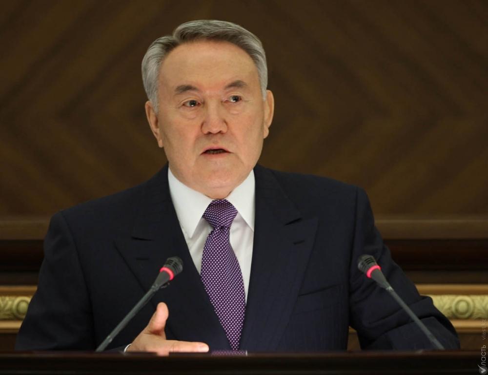 Назарбаев: судебная система «должна вызывать доверие»