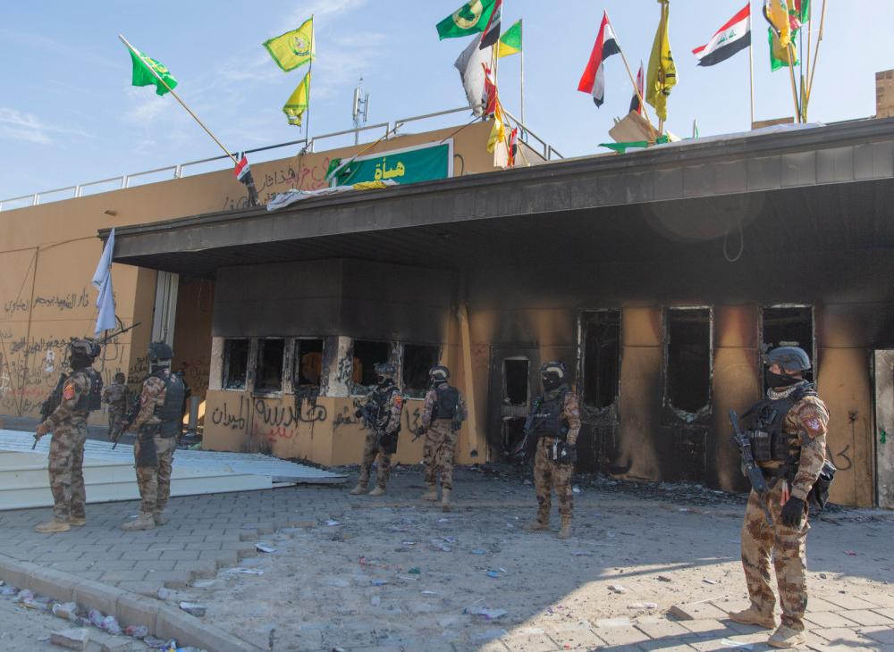 В посольство США в Ираке снова попал снаряд. На этот раз все серьезнее