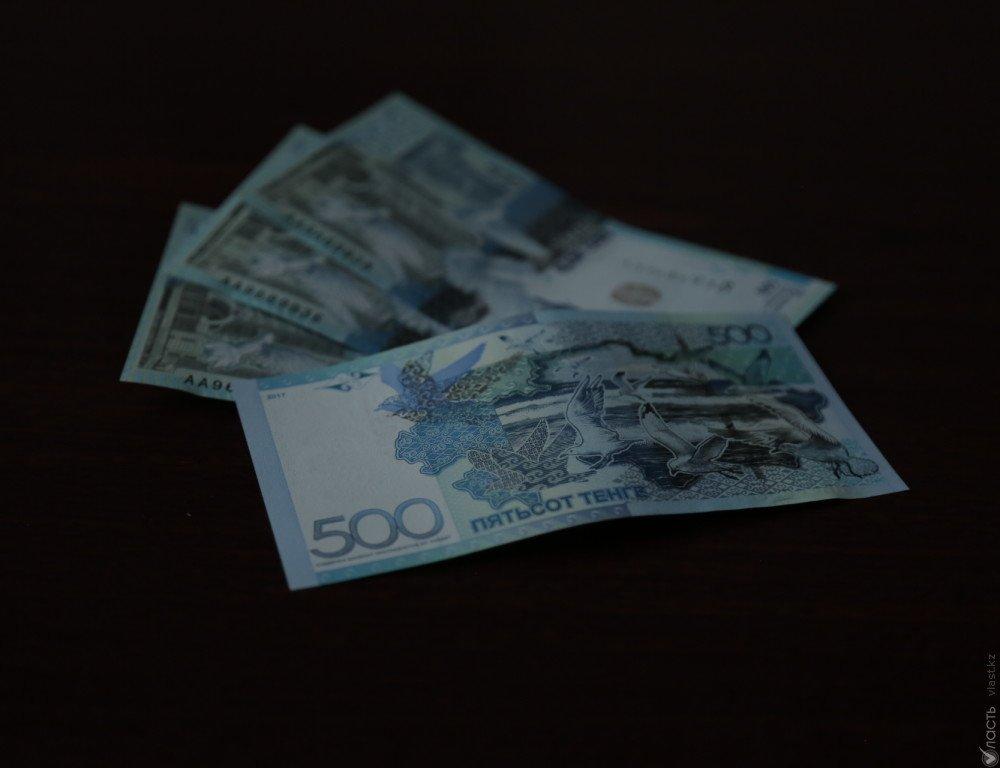 Нацбанк Казахстана представил новейшую купюру номиналом в500 тенге