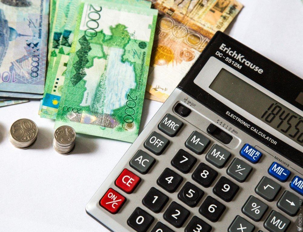 Рост экономики на уровне 2,8% ожидает Казахстан в 2021 году