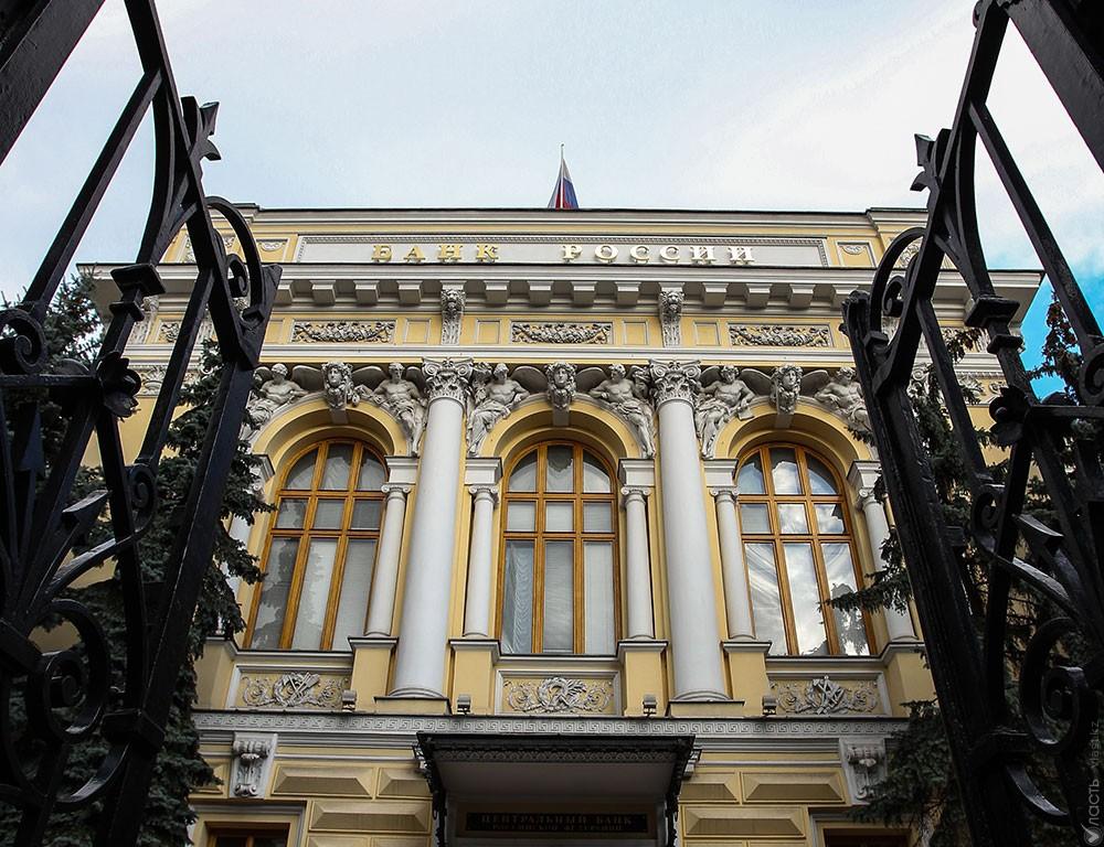 Инфляция в России по итогам 2015 года составит 12-13%- Центробанк