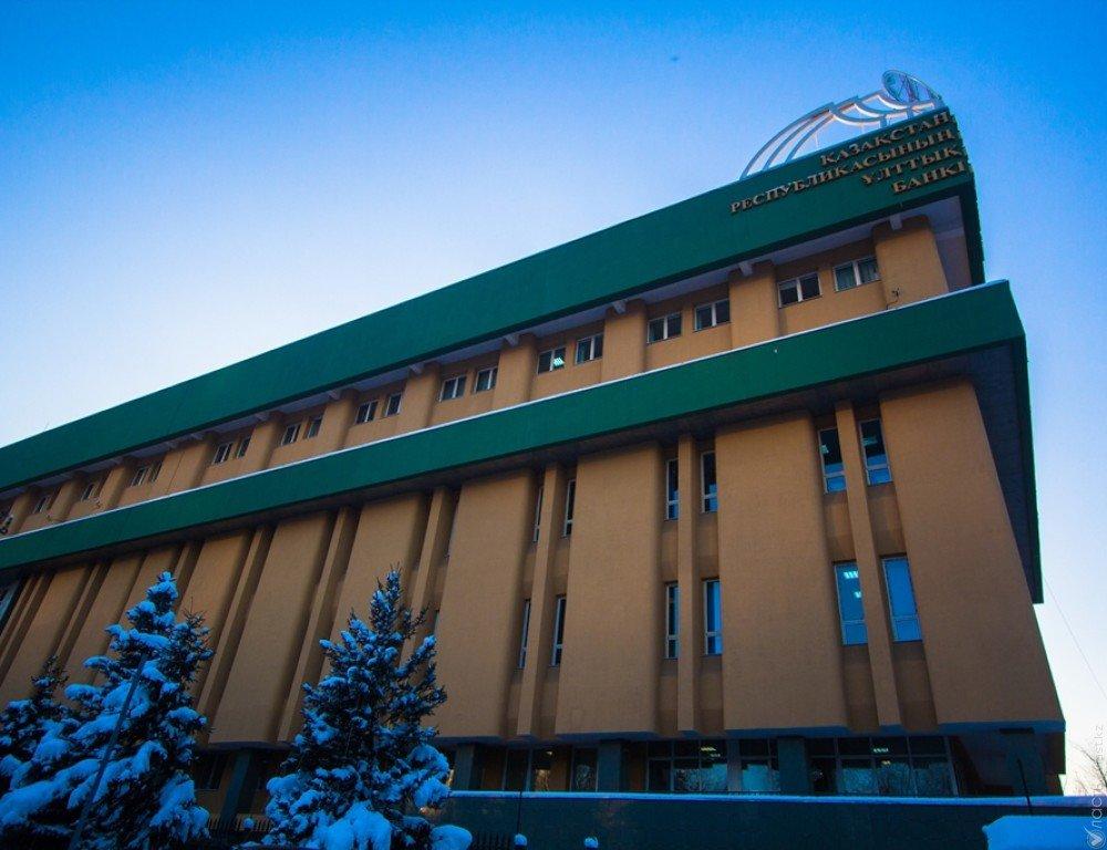 Руководитель Нацбанка представил в руководстве РК законодательный проект по задачам страхования