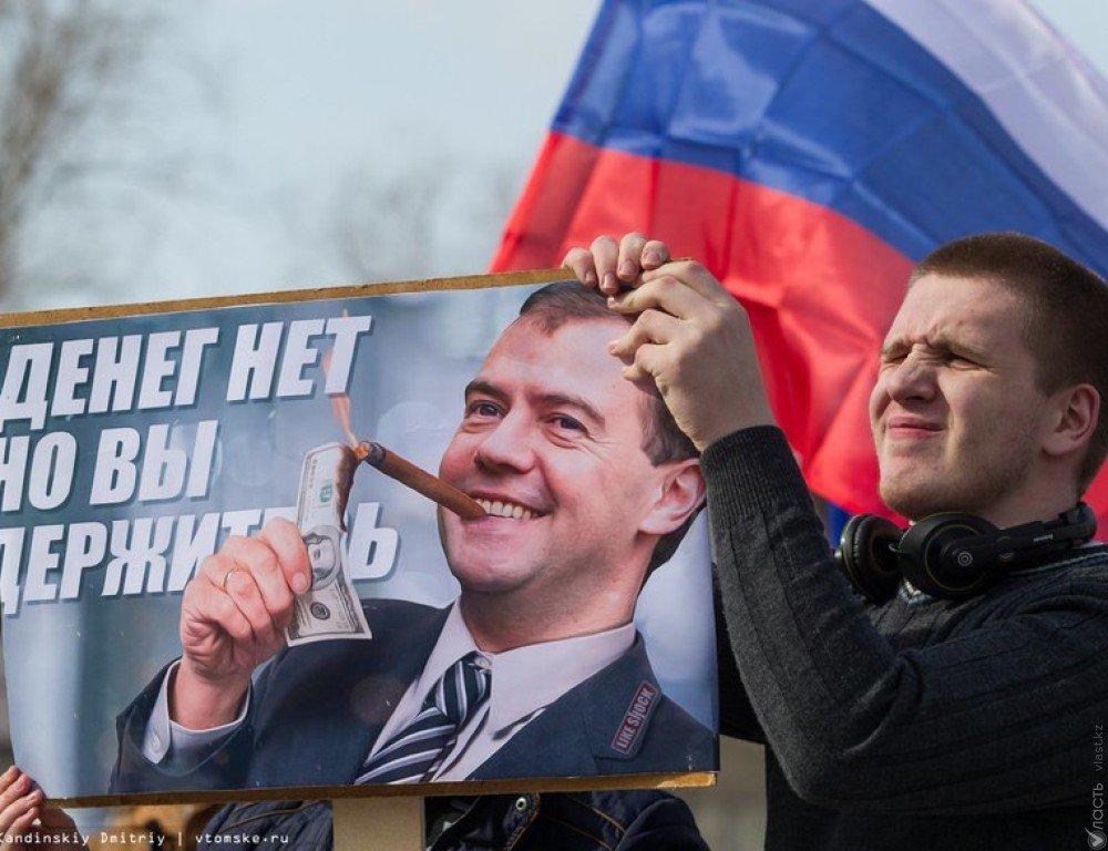 Наакциях протеста в Российской Федерации задержали неменее 1200 человек
