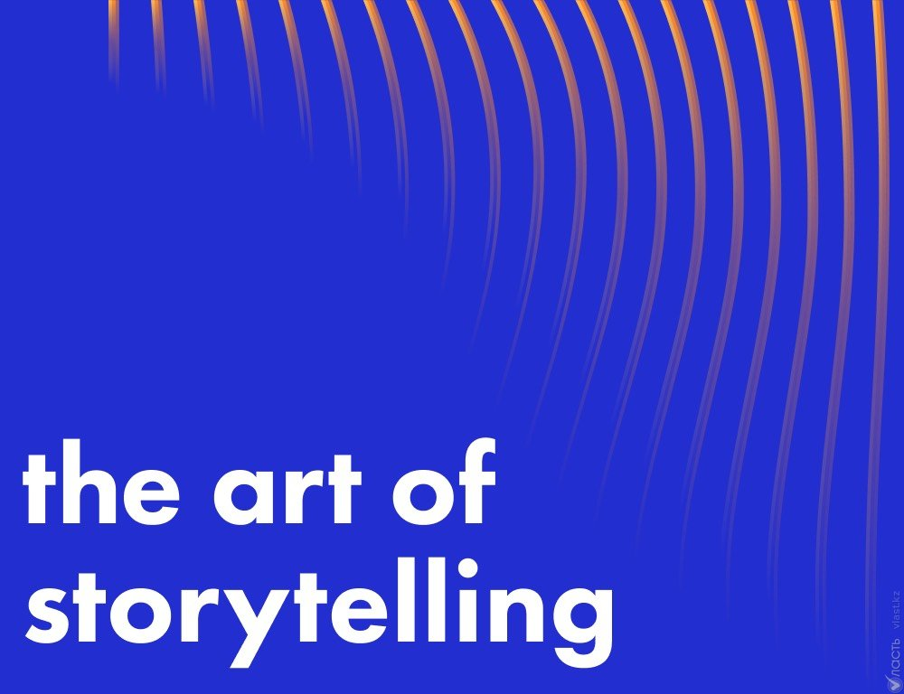 Vласть проведет второй ежегодный фестиваль The Art of Storytelling