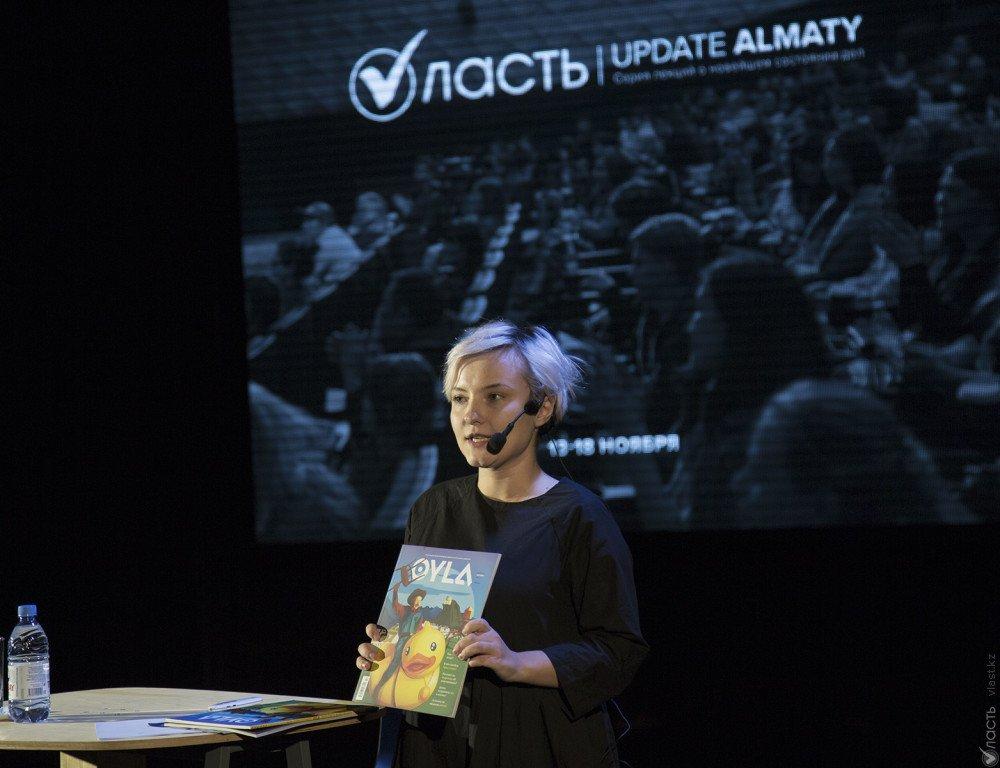 Как работают ювенальные суды в Казахстане Аналитический интернет  Лекция научного редактора журнала oyla Марии Валяевой Как научное образование помогает бороться с невежеством