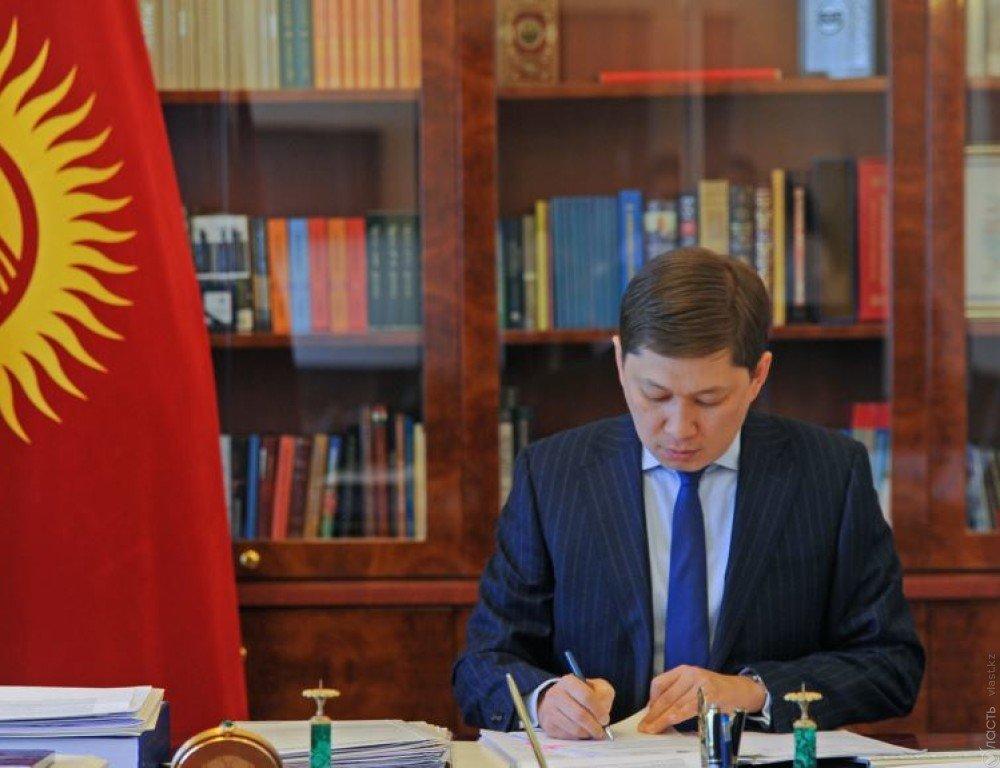 Бишкек не утверждал оденонсации соглашения сКазахстаном— МИДРК
