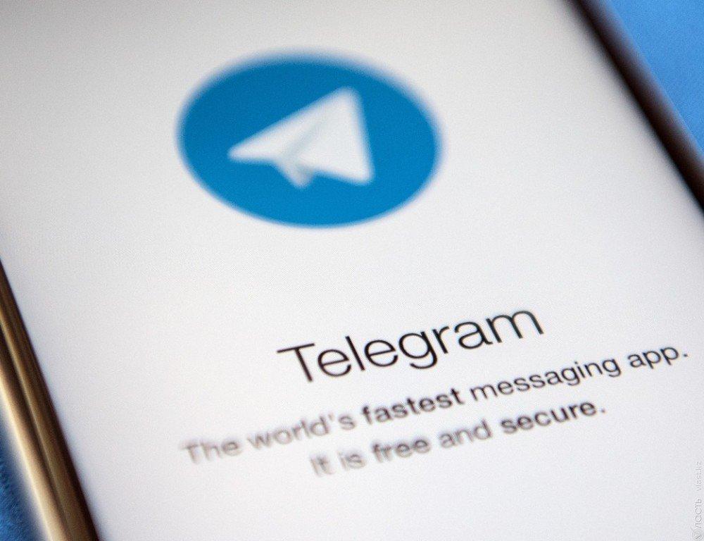 Telegram создал сервис для хранения данных пользователей