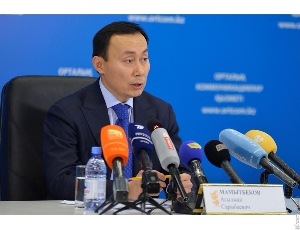Экс-министр Мамытбеков стал независимым директором Банка Астаны