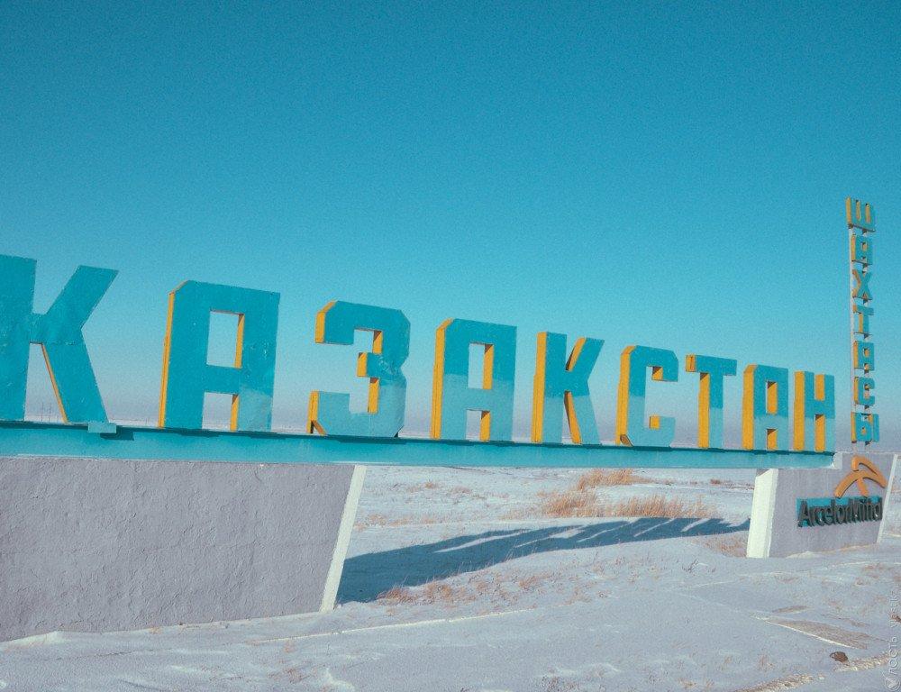 ВКарагандинской области закончилась  забастовка шахтеров «АрселорМиттал Темиртау»