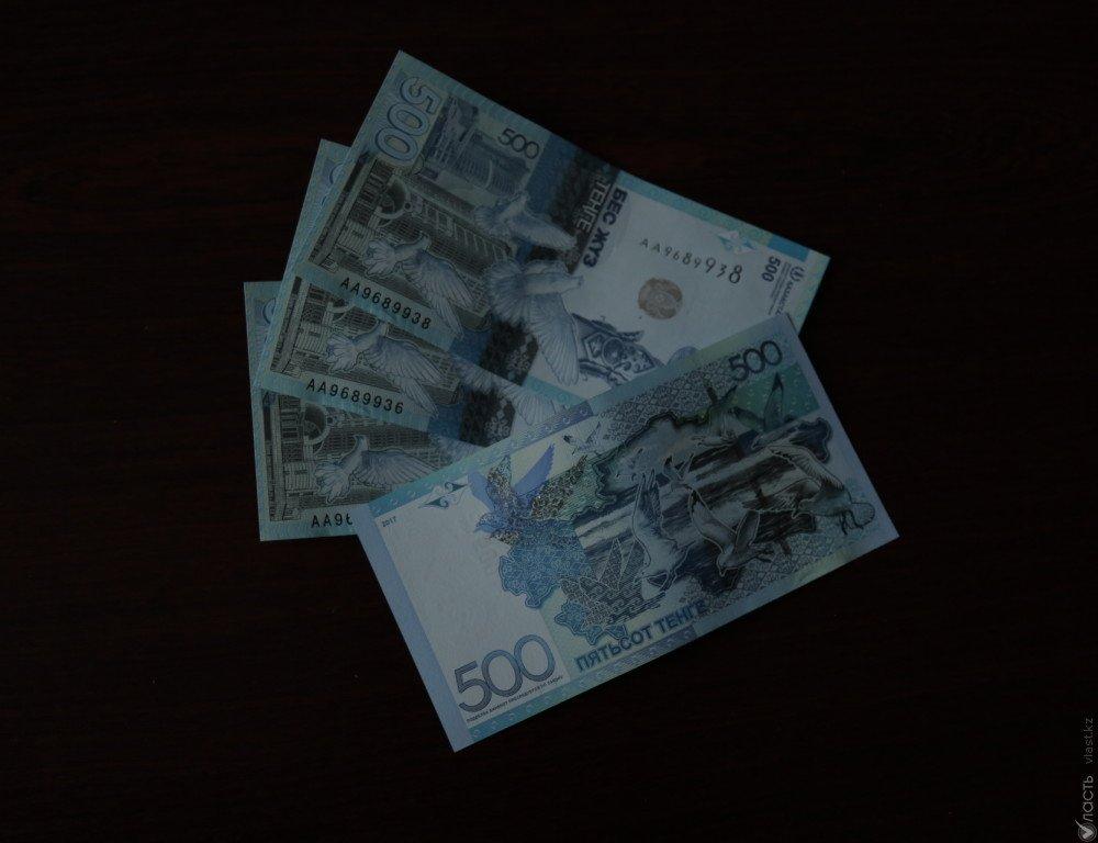 Загод объем торгов наKASE вырос на60%