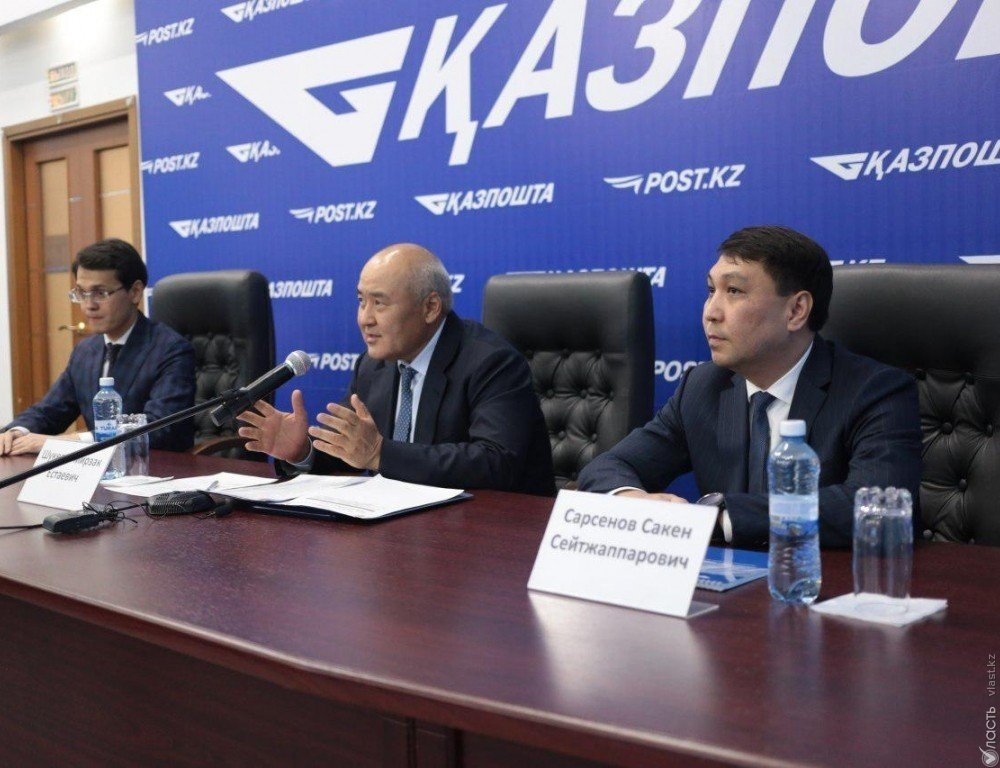 Назначен новый заместитель премьера Казахстана