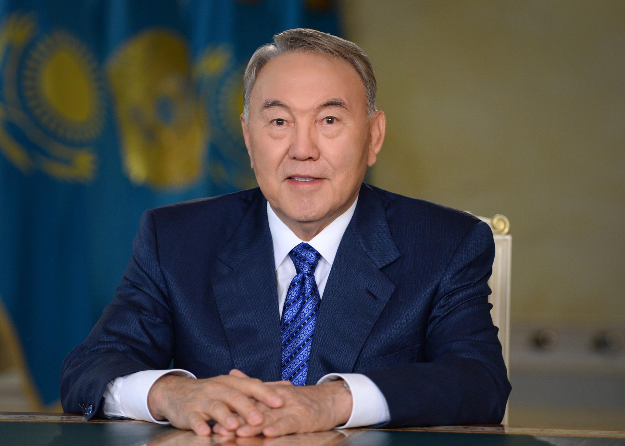 Поздравления для президента назарбаева фото 580
