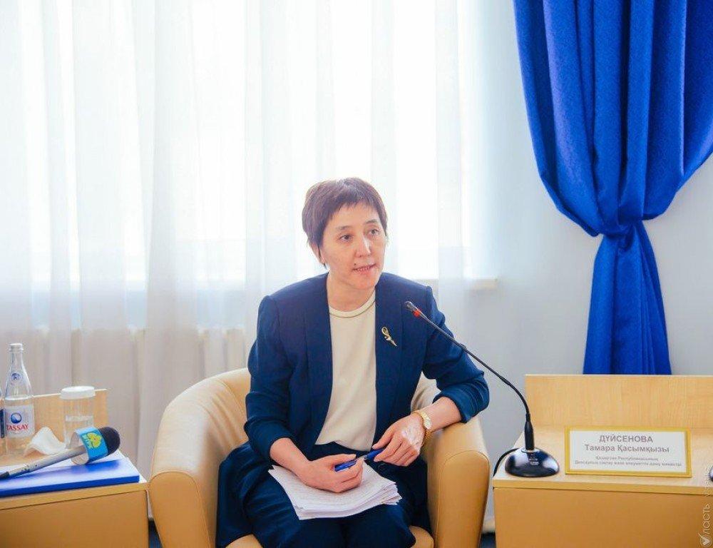 Эльдеева тамара ходжигоровна фото