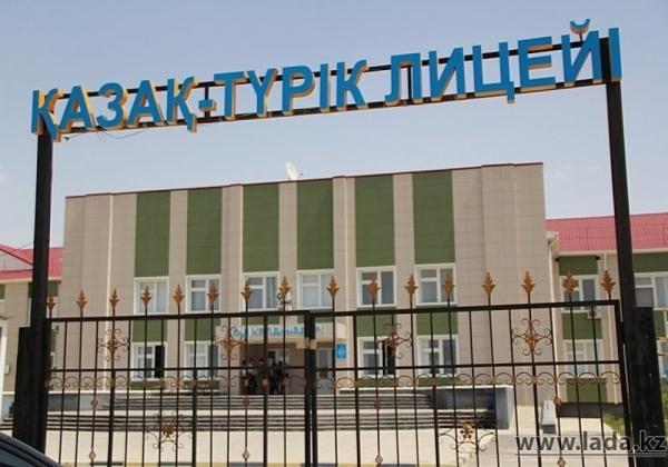 Министерство образованияРК проверяет казахско-турецкие лицеи вгосударстве