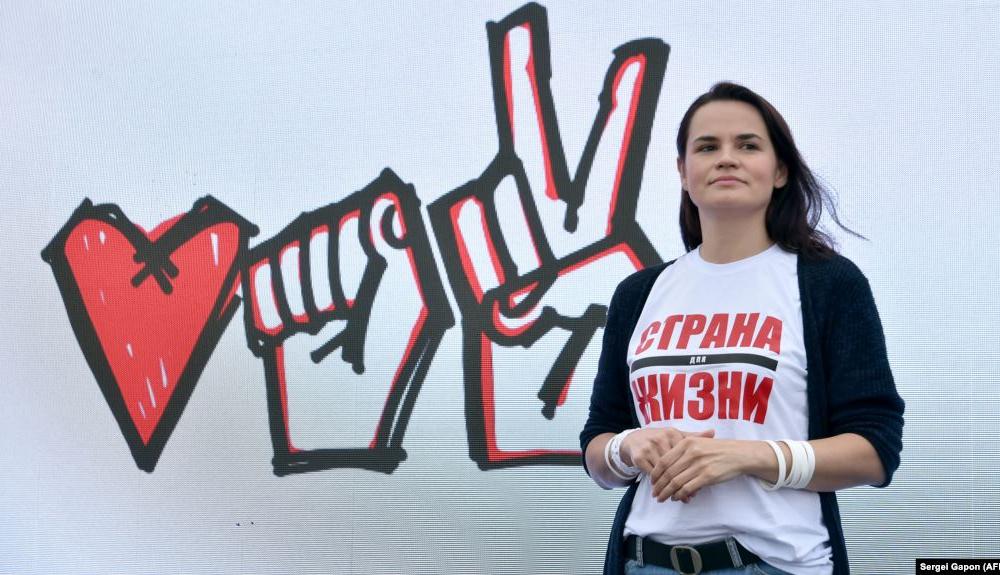 Светлана Тихановская заявила, что готова стать национальным лидером -  Аналитический интернет-журнал Vласть