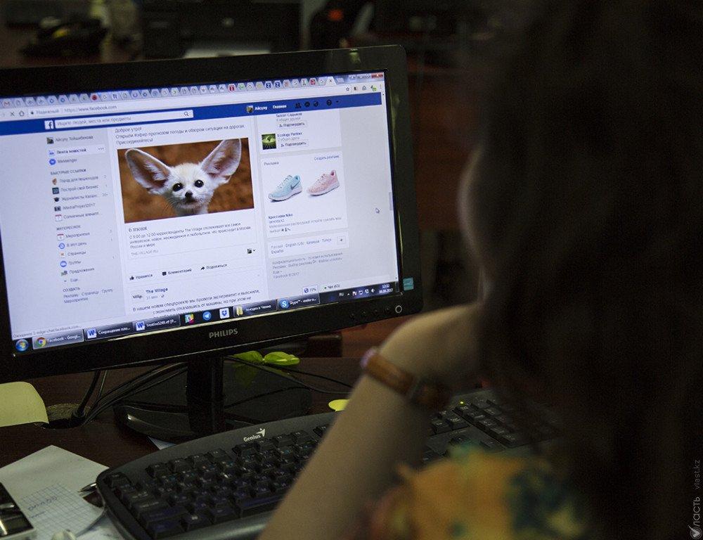 Фейсбук передаст в съезд США российскую политическую рекламу