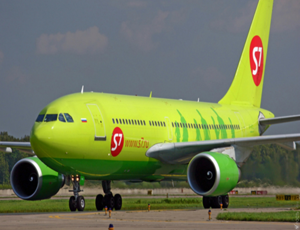 Авиакомпания S7  Купить авиабилеты онлайн