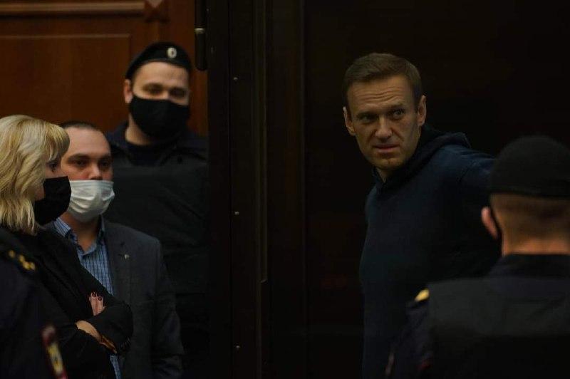 Суд в Москве признал организации Навального экстремистскими