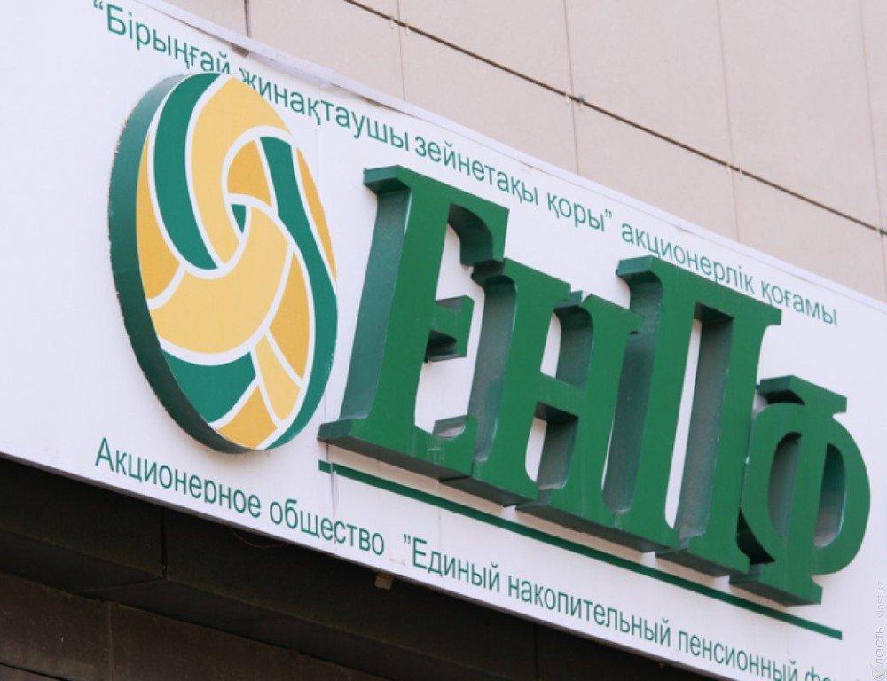 Казахстан иАзербайджан расширяют сотрудничество вналоговой сфере