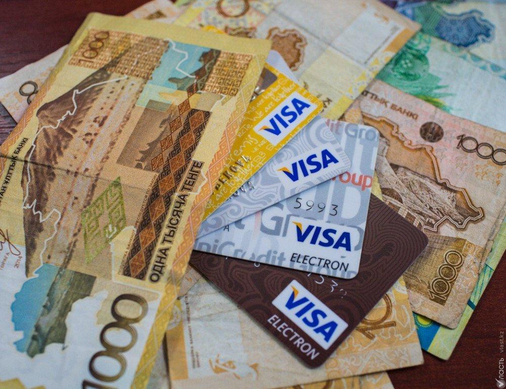 Закон о платежах и переводах денег в казахстане размен денег по закону запрещено