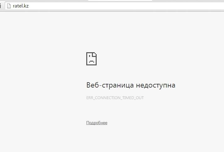 Редакторы Ratel и Zonakz не знают о причинах блокировки сайтов