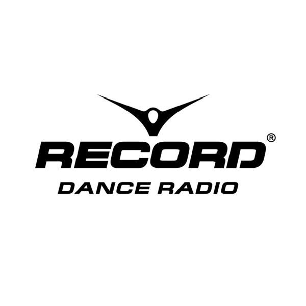 Песни С Радио Record