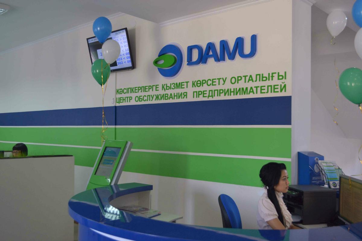 Жамбыл облысында шағын және орта кәсіпкерлікті жеңілдікпен несиелендіру мақсатында 500 млн теңге бөлінді
