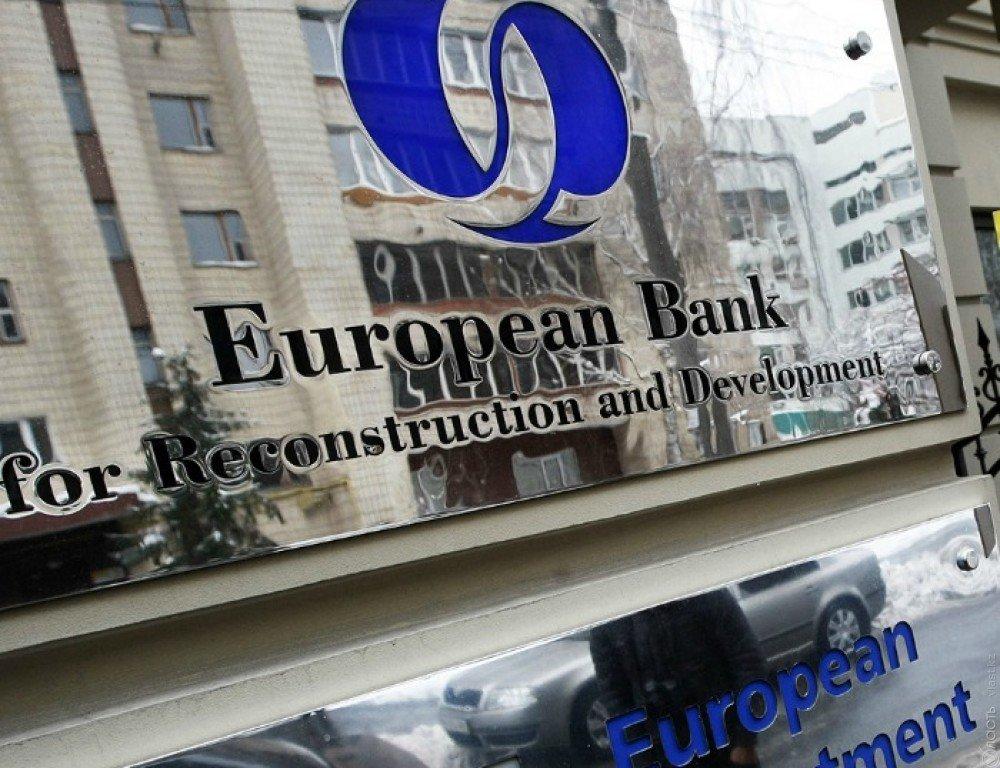 В казахстанском офисе ЕБРР сменился директор
