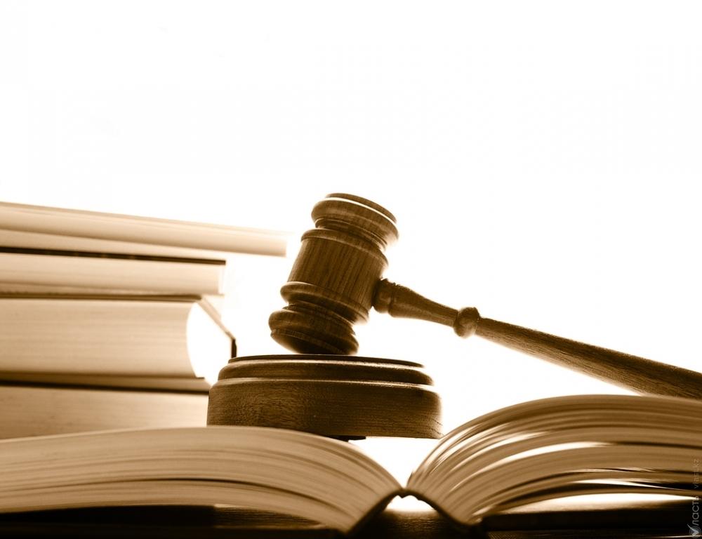 Судебное совещание поделу Акжаркын Турлыбай состоится 2ноября