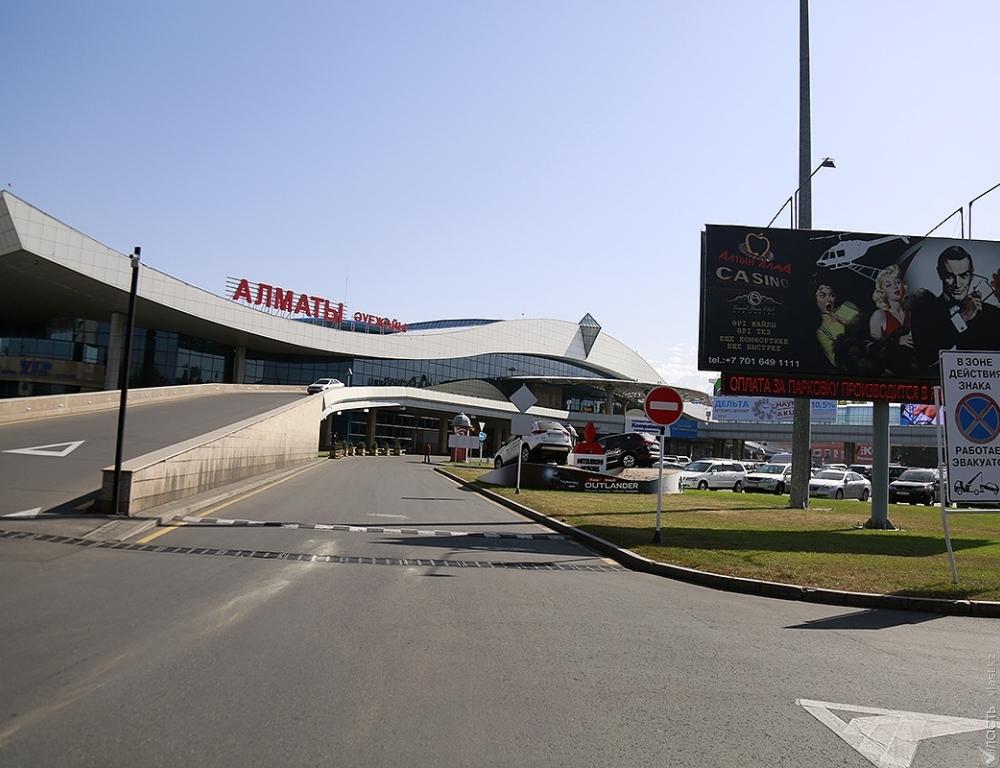 Неизвестный сказал обомбе ваэропорту Алма-Аты