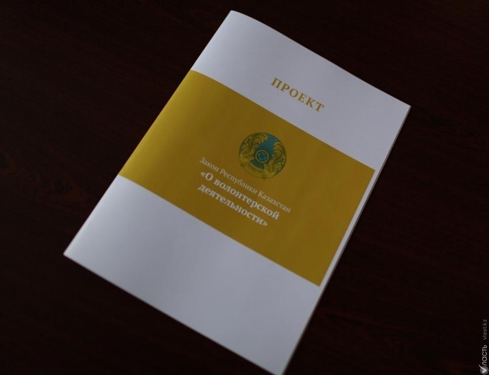 Стало известно имя нового посла Казахстана вАнглии