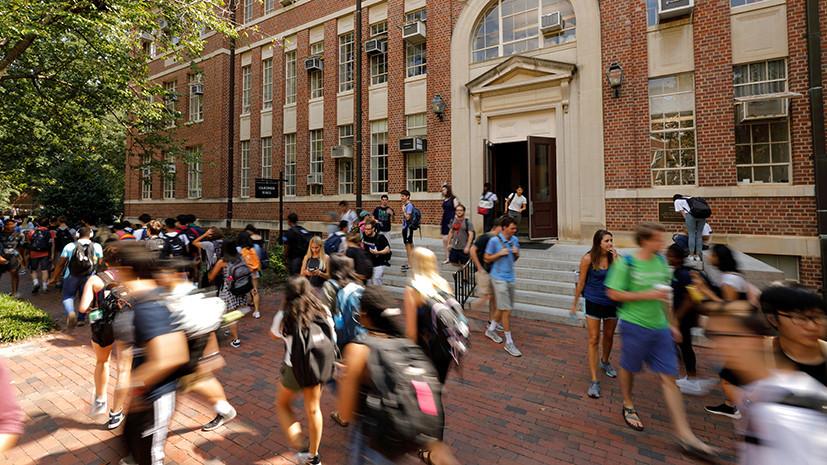 Иностранные студенты должны покинуть США при обучении онлайн ...