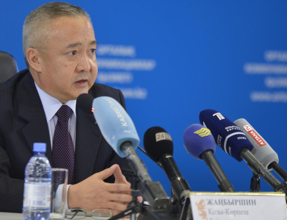 Скончался председатель Счетного комитета Казахстана