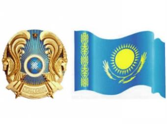 символы казахстана картинки