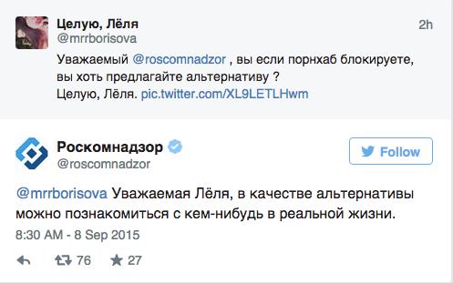 kcell мобилное знакомства в казахстане