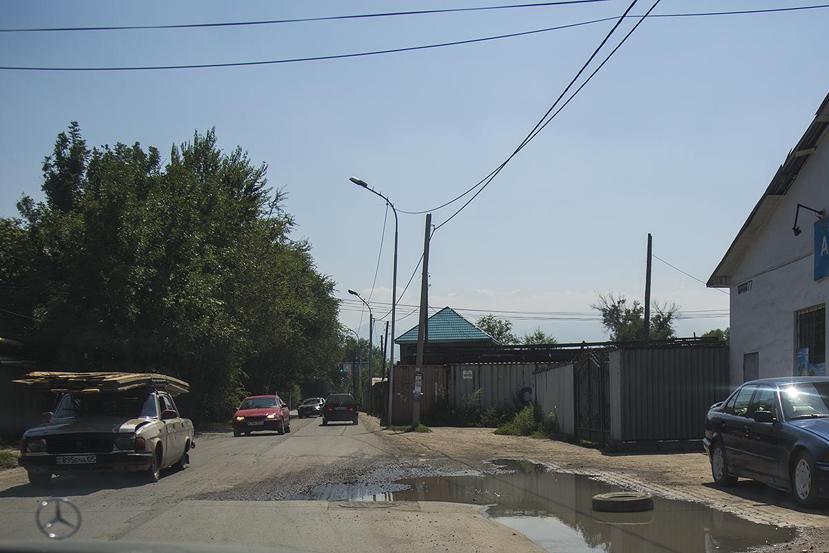 ЖК NOVA CITY  Новостройки Астаны