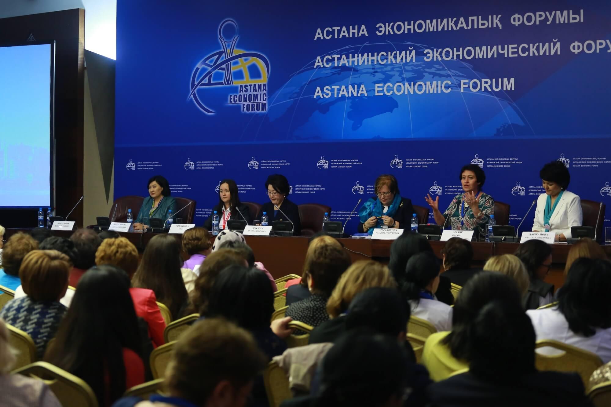 Ix астанинский экономический форум начал свою работу